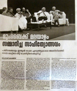 Madhyamam_28.02.2016_pg 02