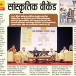 Mi Marathi Live