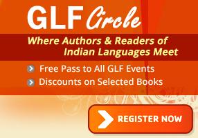 glf_circle