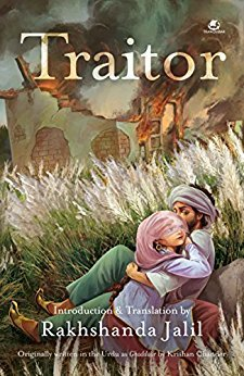 Traitor-cover
