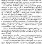 Mathrubhumi-19.11.2017