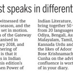 Mid Day-23.11.2017