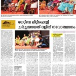 Mathrubhumi-24.02.2018
