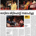 Mathrubhumi-25.02.2018