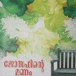 Aswati Sasikumar_book